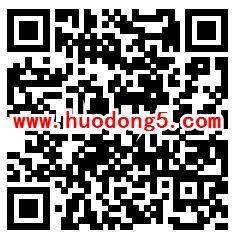 泸县应急管理局学安全答题抽取1.5万个微信红包 附答案