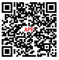 安卓手机下载一起拼拼乐游戏领1-63元微信红包 推零钱