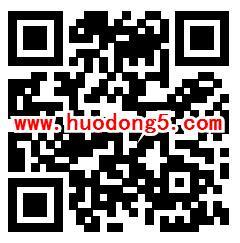 海南省农村改厕 全民知识竞赛抽0.5-10元微信红包奖励