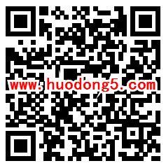 九龙法治网上法律知识竞赛 抽取最少1元微信红包奖励