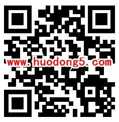 朝阳普法社区阅览室测试抽取随机金额微信红包 推零钱
