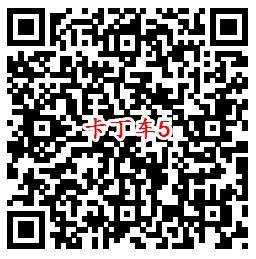 跑跑卡丁车QQ端5个活动手游试玩领取1-888个Q币奖励
