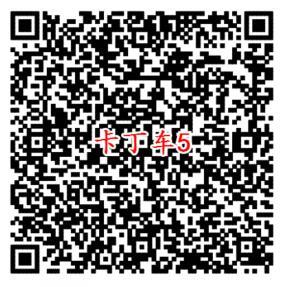 跑跑卡丁车微信5个活动手游试玩送1-88元微信红包奖励