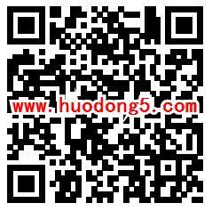 湖南农行微银行垃圾分类抽1-5元手机话费、100元京东卡