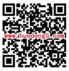中国普法每月答对10题抽50元手机话费 每月抽取400名