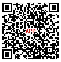 江门邑网通APP中华诗词大会抽随机微信红包、实物奖励