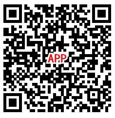 麦游捕鱼APP游戏简单玩几分钟送2元微信红包 目前秒推