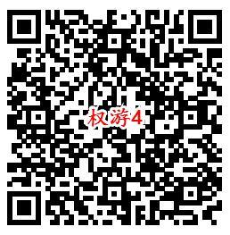 权利的游戏QQ端4个活动 手游试玩送1-388个Q币奖励