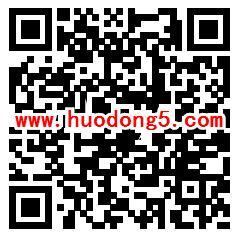 北京通州总工会女职工权益答题抽5-30元手机话费奖励