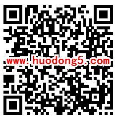 雪津聚热津贴抽取0.3-8.8元微信红包、雪津限量城市罐