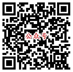 津威七月红包通缉令抽1-29元微信红包 共6000个红包