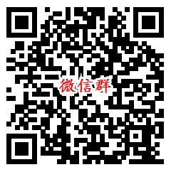官方交流QQ群