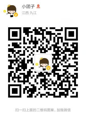 官方交流QQ群、线报群、微信群