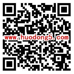 潍柴商城淘金大作战抽随机微信红包 亲测中0.2元红包