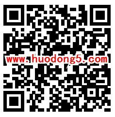 广东林业拼拼乐识植物小游戏抽1-66.66元微信红包奖励