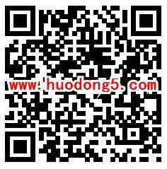科普四川防汛减灾知识问答抽取最少1元微信红包奖励