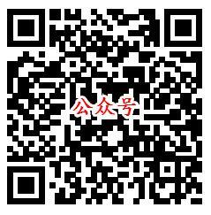 江苏消保委手机运动调查问卷抽1-31.5元微信红包奖励