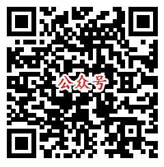 泸州新闻网七夕知识微信闯关答题抽随机微信红包奖励