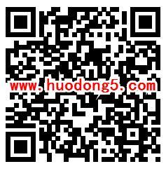亳州市科协科学素质知识抽随机微信红包 需定位亳州