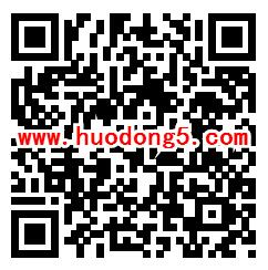 科普淮南公民科学素质竞赛抽取随机金额微信红包奖励