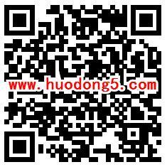 江津网减税降费知识竞答活动抽取1-88元微信红包奖励