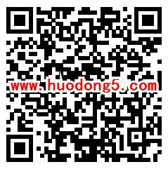 名城苏州十佳苏州服务平台投票抽随机微信红包奖励