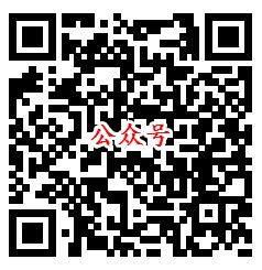 珠江啤酒玩乐购超级红包日抽8.15元微信红包奖励