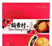 稻香村礼盒装15个月饼16.9元包邮+按摩洗发痒抓头器