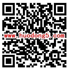 南京工会会员为最熟悉的劳模点赞抽随机微信红包奖励