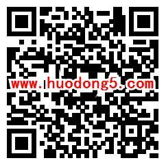 中国竞彩投篮小游戏抽取5-50元京东E卡、华为P30手机