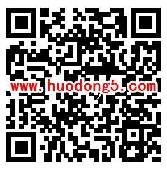 科普广汉航空航天科普知识竞赛抽1-10元微信红包奖励