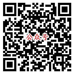 温州电信寻味温州小游戏瓜分万元微信红包 亲测中0.5元