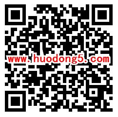 中国移动和粉俱乐部新一期砸蛋抽500M-2G手机流量奖励