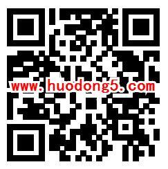 泰康人寿基本法大赛投票抽1-88元微信红包 亲测中1元