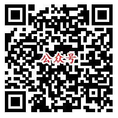 汕头电信书海翱翔小游戏抽3000个微信红包 最高200元