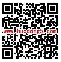 陕西电信粉丝狂欢红包雨抽10万微信红包 亲测中0.47元