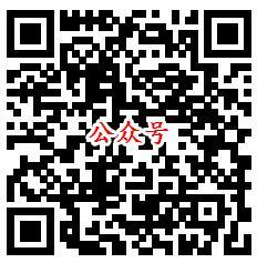 攻城石迎中秋写祝福抽0.5-188元微信红包 亲测中0.5元