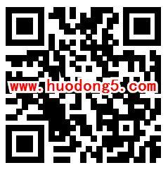 济南农商行红包助攻抽最高66元微信红包 亲测中1.88元