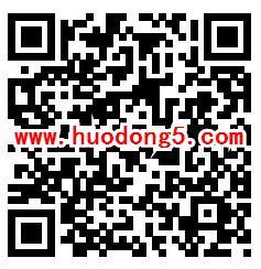 联合利华消费者互动中心中秋连福抽1-8元微信红包奖励