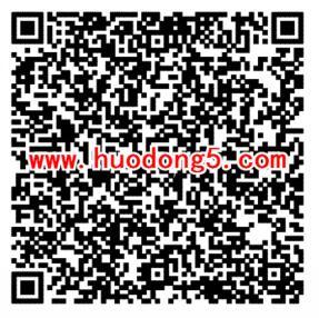 潇湘线报天天爱消除中秋出游app手游登陆领取2元微信红包-www.wcaqq.com