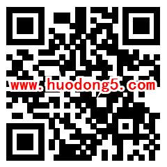 网信江苏网络安全宣传知识竞赛抽1-50元微信红包奖励