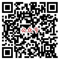 津威庆典消消乐小游戏送6000个微信红包 最高29元红包