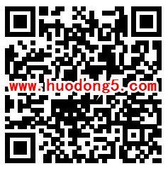 深圳龙华融媒发布 网络安全答题抽1-5元微信红包奖励