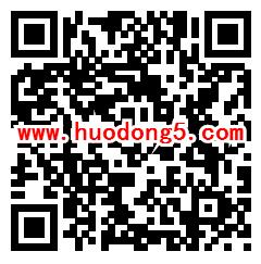 活力赤峰网络安全宣传周答题抽取1-20元微信红包奖励