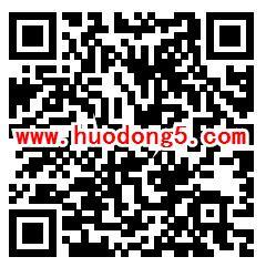上海静安网络安全宣传周答题抽最少1元微信红包奖励