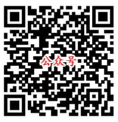 丁香视频下载登陆领取1元微信红包 亲测提现后推零钱
