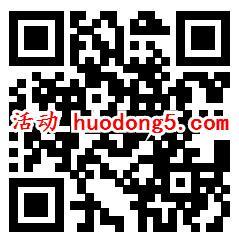 中科大深圳医院第四期答题抽2万个微信红包 亲测中11元