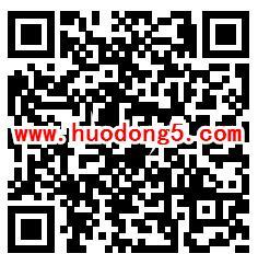 桂城职工家安全生产比拼抽1-5元微信红包 共2000个红包