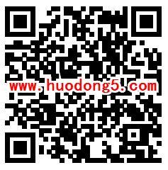 南庄青年祝福祖国挑战猜红歌 抽取1-5元微信红包奖励