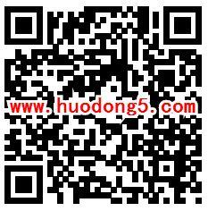 云南省福彩国庆拼拼乐抽2-10元微信红包 每天3830个红包